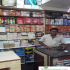 Photos of Mataji Gift Centre Prasad Gardens Jagadamba Gift Articles Dealers in Vizag