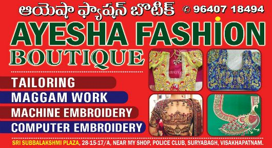 ayesha fashion boutique tailoring maggam work machine embroidery near suryabagh in visakhapatnam vizag,suryabagh In Visakhapatnam, Vizag