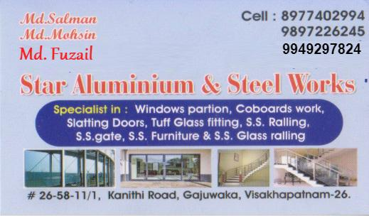Star Aluminium and Steel Works Partitions SS Gate Gajuwaka in Visakhapatnam Vizag,Gajuwaka In Visakhapatnam, Vizag