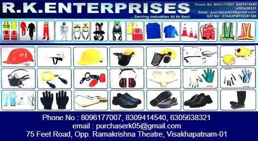 rk ENTERPRISES Fire and Road Safety Products Dealers Visakhapatnam Vizag 75 feet road,75 Feet Road In Visakhapatnam, Vizag