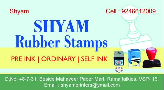 shyam rubber stamp maker near me ramatalkies vizag visakhapatnam,Rama Talkies In Visakhapatnam, Vizag
