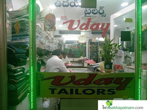Uday Tailors Dabagardens in Visakhapatnam Vizag